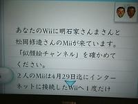 Pic_0028_1